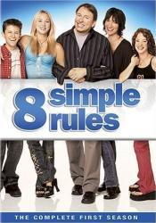 8 simple rules goodbye