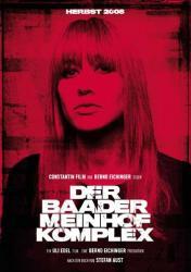 Re: Der Baader Meinhof Komplex (2008)